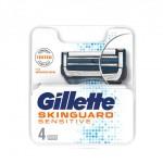 Gillette lame Skinguard Sensitive conf. 4 pz.